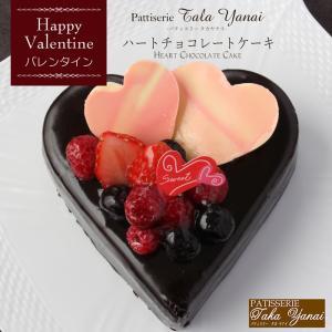 ★バレンタインチョコ2021★ハートチョコレートケーキ【パティスリー『TakaYanai』】|bishokuc