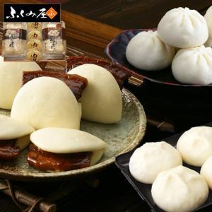 長崎「ふくみ屋」肉まんセット・送料無料|bishokuc
