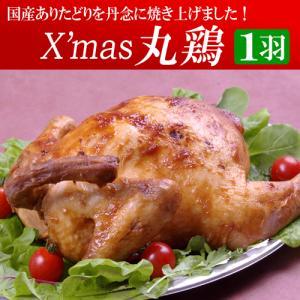 クリスマス2015 ありたどりの丸鶏(チキン)送料無料|bishokuc