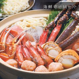 海鮮寄せ鍋セット・北の海鮮めぐりギフト・送料無料|bishokuc