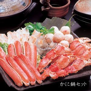 かに鍋セット・北の海鮮めぐりギフト・送料無料|bishokuc