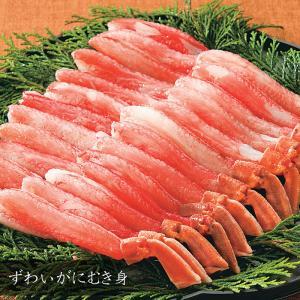 ずわいがにむき身・北の海鮮めぐりギフト・送料無料|bishokuc
