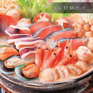 石狩鍋セット・ 北の海鮮めぐりギフト・送料無料|bishokuc