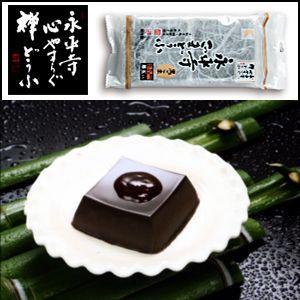 永平寺 黒ごま豆腐 10本・ご自宅用|bishokuc