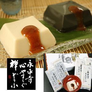 永平寺 ごま豆腐 5本セット・ギフトセット(健康 ヘルシー) (ギフト 贈り物 贈答)|bishokuc