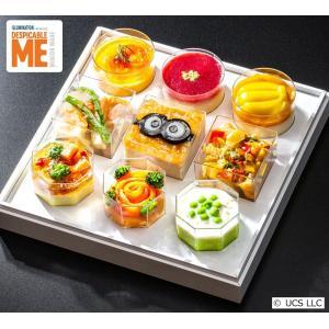 オードブルセット『ミニオン』9品・送料無料