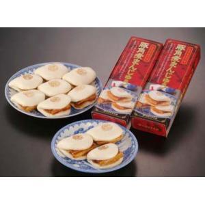 【長崎中華本舗】長崎豚角煮まんじゅう2P(豚角煮5ヶ入×2)|bishokuc