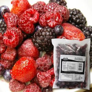 チリ産・冷凍ミックスベリー500g(苺・ブルーベリー・ブラックベリー・ラズベリー)|bishokuc