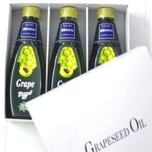 お歳暮 ギフトにも チリ産・グレープシードオイル3本セット(ぶどうのオイル・油)(健康 ヘルシー) (ギフト 贈り物 贈答)|bishokuc