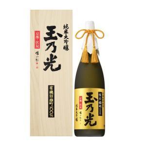 【玉乃光】有機肥料使用 備前雄町100%・純米大吟醸・1800ml [日本酒]|bishokuc