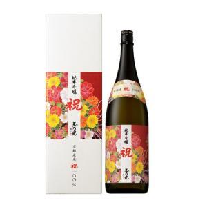 【玉乃光】純米吟醸「祝 100%」(1800ml) [日本酒]|bishokuc