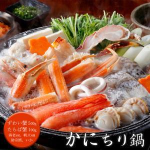 かにちり鍋 [送料無料]|bishokuc