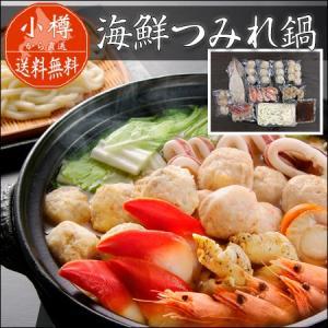 海鮮つみれ鍋 [送料無料]|bishokuc