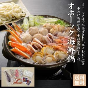 オホーツク海鮮鍋セット「送料無料]|bishokuc