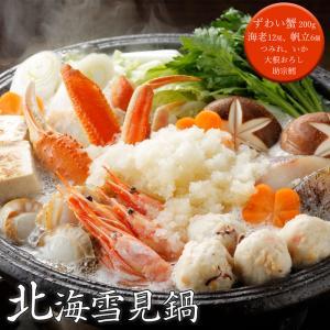 海鮮の具材から染み出た旨味と「大根おろし」で 鍋全体の味に深みが出て美味しくいただけます。 シメには...