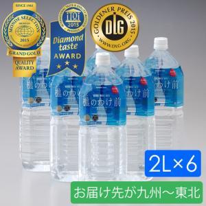 水・ミネラルウォーター「樵のわけ前1117」2リットル×6本(お届け先が九州〜東北)|bishokuc