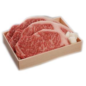 山形県・米沢牛ステーキ サーロインステーキ (約150g×3枚)|bishokuc