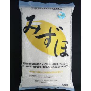 【お歳暮ギフト2017にも!】茨城県・茨城県産コシヒカリ 5kg|bishokuc