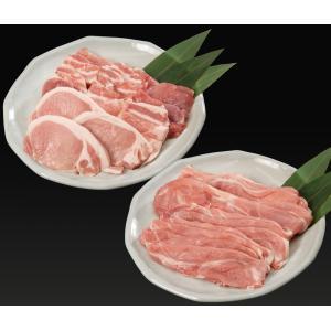 埼玉県・埼玉 彩の国黒豚詰合せ (すき焼き・焼肉・ステーキ)|bishokuc