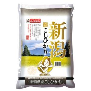 【お歳暮ギフト2017にも!】新潟県・新潟県産コシヒカリ 5kg|bishokuc