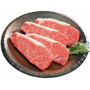 【お歳暮ギフト2017にも!】和歌山県・熊野牛ステーキ サーロイン 600g bishokuc