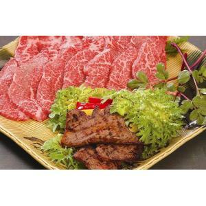 岩手県・いわて短角牛(短角和牛) 焼肉 (肩ロース・もも 500g)|bishokuc