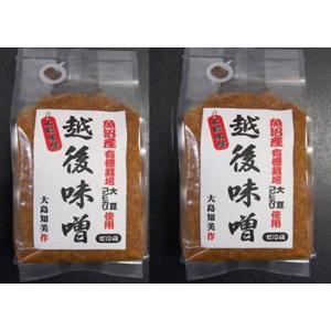【お歳暮ギフト2018にも!】新潟県・有機栽培 越後味噌 1600g(800g×2)|bishokuc