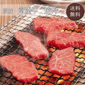 茨城・常陸牛 焼肉 [送料無料]|bishokuc