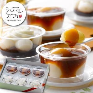 北海道「シロマルカフェ」白玉スイーツセット・送料無料|bishokuc