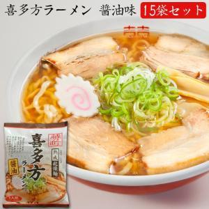 福島 喜多方ラーメン 醤油味・送料無料|bishokuc