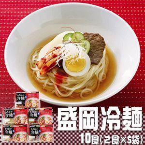 盛岡冷麺[10食(2食×5袋)]・送料無料|bishokuc