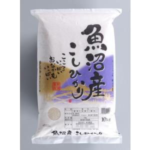 新潟 魚沼産 コシヒカリ・送料無料 bishokuc
