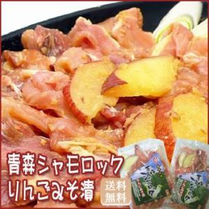 【お中元ギフト2018にも!】青森シャモロックりんごみそ漬・送料無料|bishokuc