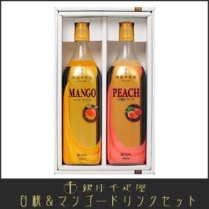銀座千疋屋(せんびきや) 白桃&マンゴードリンクセット・送料無料|bishokuc