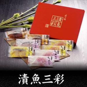 漬魚三彩(8切)送料無料|bishokuc