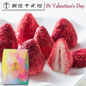 ★バレンタインチョコ2021★「銀座千疋屋」いちごのチョコレート[バレンタインデー チョコレート]|bishokuc