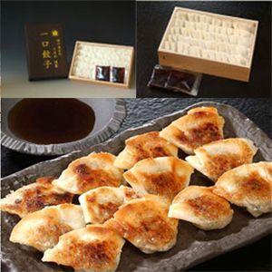 神戸南京町で行列の出来る飲茶のお店自慢の一口餃子。豚肉とキャベツに、にら・にんにく・生姜を加え薄皮で...