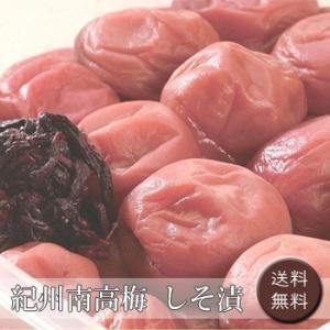 紀州南高梅 しそ漬 [送料無料]|bishokuc