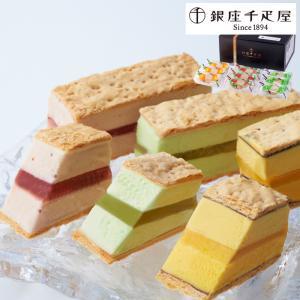 銀座千疋屋(せんびきや)銀座ミルフィーユアイス・送料無料|bishokuc