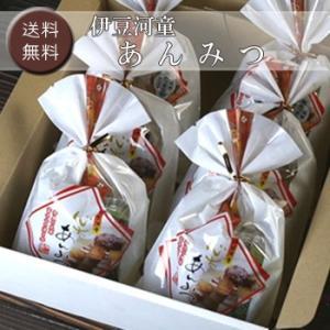 伊豆河童・あんみつ [送料無料]|bishokuc
