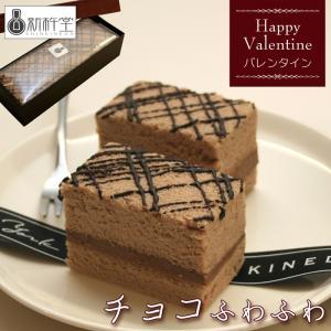 バレンタインチョコ2018・『新杵堂(SHINKINEDO)』チョコふわふわ|bishokuc