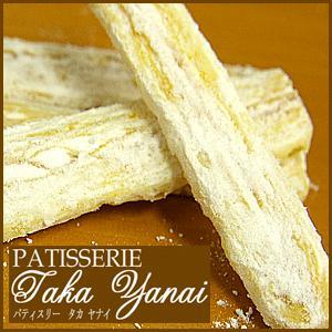 チーズパイ 2袋・パティスリー『TakaYanai』スイーツ|bishokuc
