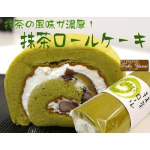 抹茶ロールケーキ・パティスリー『TakaYanai』スイーツ・送料無料|bishokuc