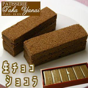 生チョコショコラ・パティスリー『TakaYanai』|bishokuc