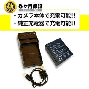 【商品説明】 ・BLH-1 電圧:7.4V / 容量:1720mAh  Li-ion(リチウムイオン...
