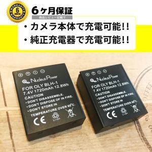 【商品説明】 ・BLH-1 2個 電圧:7.4V / 容量:1720mAh  Li-ion(リチウム...