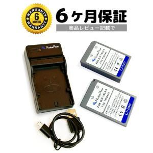 【商品説明】 ・BLS-1 2個 電圧:7.2V / 容量:1150mAh  Li-ion(リチウム...