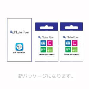 最大6ヶ月保証 EN-EL14 充電器セット NIKON 互換 EN-EL14A EN-EL14e (保護カバー付き) ニコン 互換バッテリー en-el14 nikon (EN-EL14set)|bishuku-bo|03