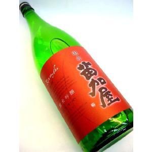 苗加屋(のうかや) 純米吟醸無濾過生原酒 1800ml 日本酒、北陸、富山県、若鶴酒造(株)|bishunomikawaya