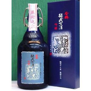 若鶴 吟醸古酒【鶴鳴 かくめい】500ml 日本酒、富山県、若鶴酒造(株) 誕生日、内祝等のギフトにも|bishunomikawaya